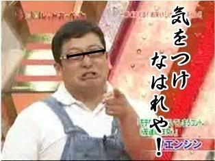 20090309033750-thumbnail21.jpg
