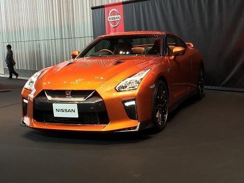 2017M GTR.jpg