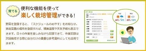 ナビ2.jpg
