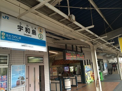 宇和島駅.jpg
