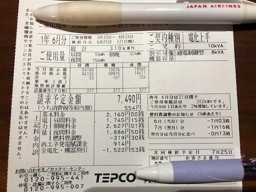 IMG_4202.jpg