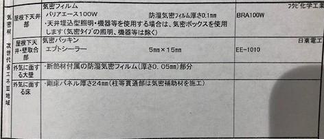 IMG_7863.jpg