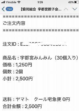 InkedIMG_7084_LI.jpg
