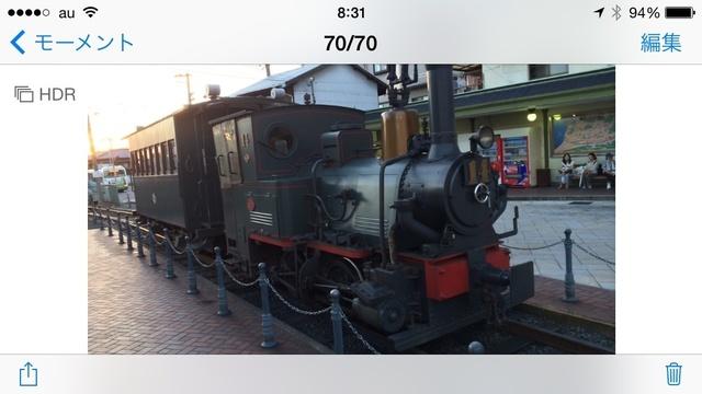 image-4a3d4.jpg