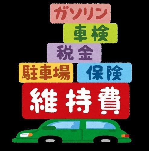 money_car_ijihi.jpg