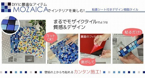 mozaika_kyotu1.jpg