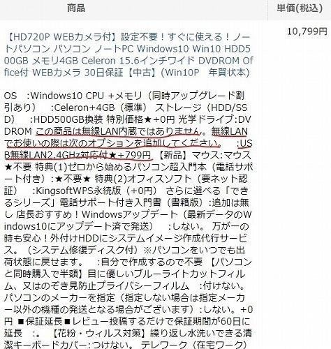 newpc_LI.jpg