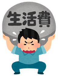 omoi_man_seikatsuhi.png