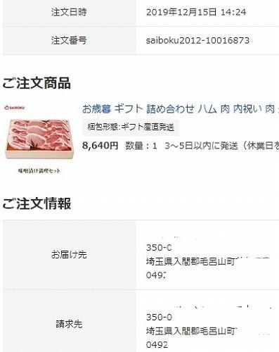 osee_LI.jpg