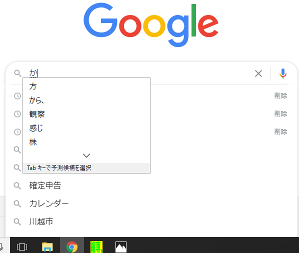 yoso.png